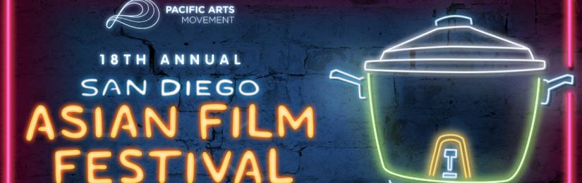 2017 San Diego Asian Film Festival (November 15 – November 16)