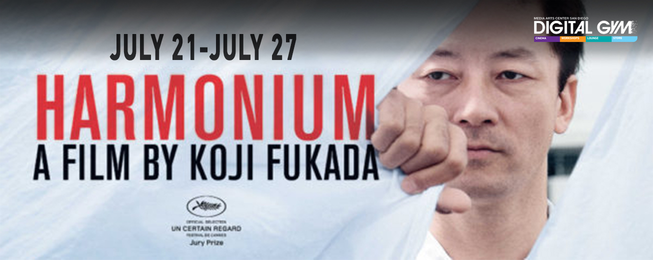 Harmonium – Winner of the Jury Prize at the 2016 Cannes Film Festival (July 21 – 27)