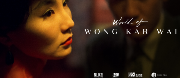 DGC@Home: World of Wong Kar Wai Now Showing